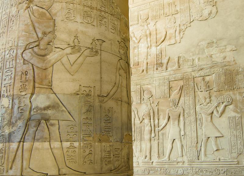 Image of Egyptian writings