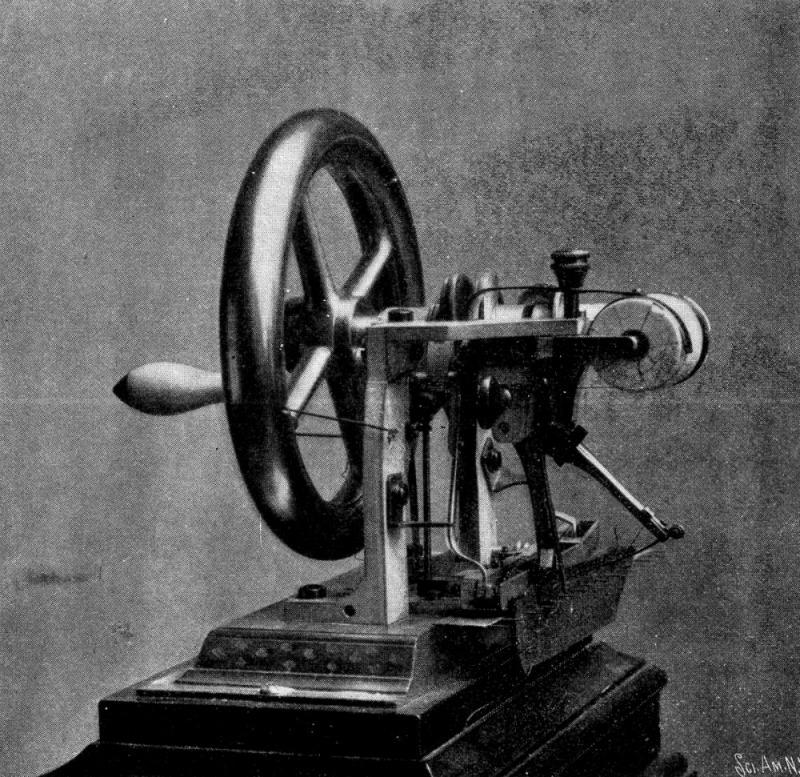 Elias_Howe_Sewing_Machine_1846